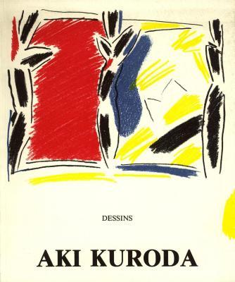 aki-kuroda-dessins-galerie-adrien-maeght-