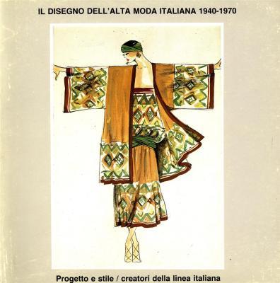 il-disegno-dell-alta-moda-italiana-1940-1970-