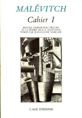 malevitch-cahier-i-