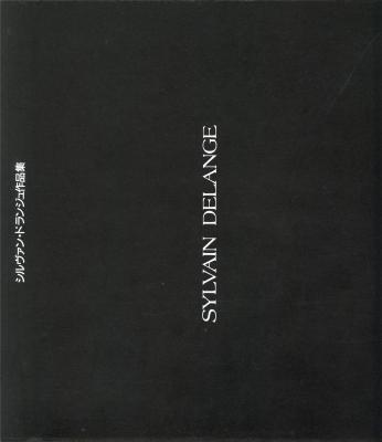 sylvain-delange-