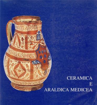 ceramica-e-araldica-medicea-