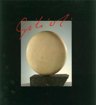 emile-gilioli-1911-1977-