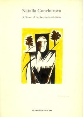natalia-goncharova-a-pioneer-of-the-russian-avant-garde-