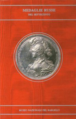 medaglie-russe-del-settecento-