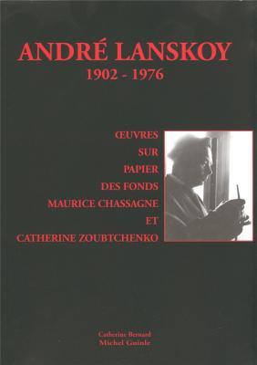 andre-lanskoy-oeuvres-sur-papier-du-fonds-de-maurice-chassagne
