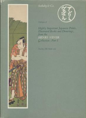 the-henri-vever-collection-4-volumes-