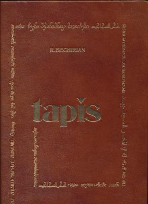 tapis-r-bechirian-