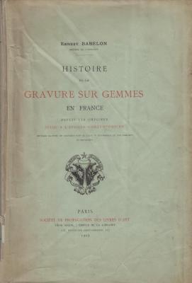 histoire-de-la-gravure-sur-gemmes-en-france