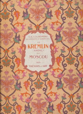 le-kremlin-de-moscou-ses-trEsors-d-art