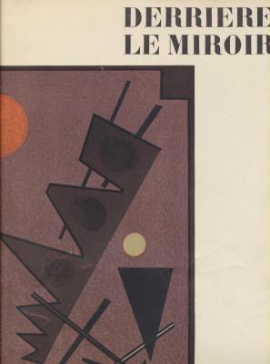 derriEre-le-miroir-kandinsky-n°-60-61-octobre-novembre-1953