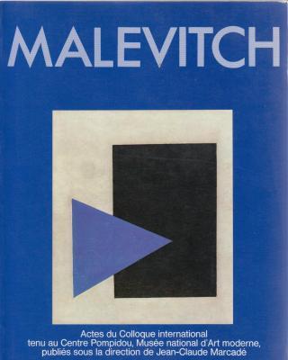 malEvitch-colloque-international-kazimir-malEvitch-