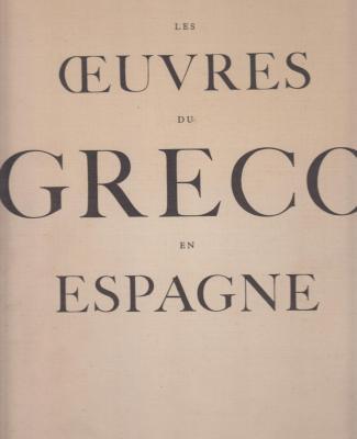 les-oeuvres-du-greco-en-espagne