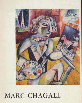 hommage-À-marc-chagall-exposition-rEtrospective