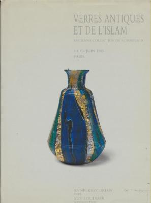 verres-antiques-et-de-l-islam-ancienne-collection-de-monsieur-d-