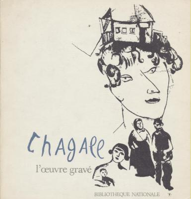 chagall-l-oeuvre-gravE