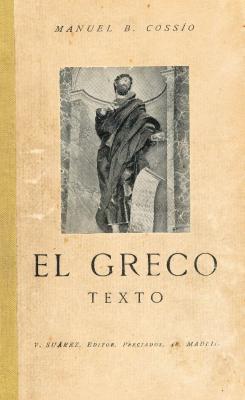 el-greco-texto