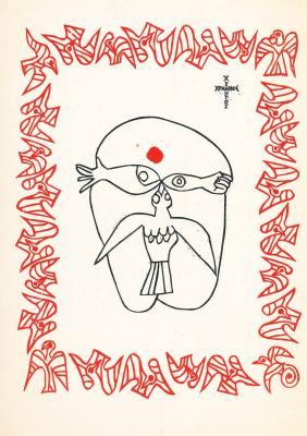 robert-mUller-l-oeuvre-imprimE-des-dEbuts-À-1996