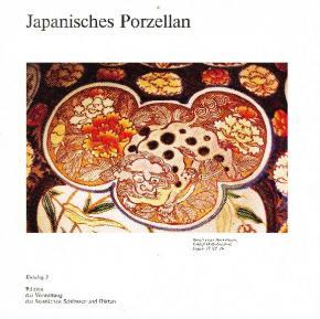 japanisches-porzellan-katalog-3