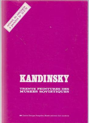 kandinsky-trente-peintures-des-musEes-soviEtiques