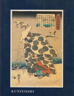 kuniyoshi-1798-1861-une-collection-particuliEre-