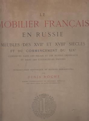 le-mobilier-franÇais-en-russie