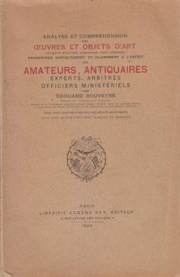 analyse-et-comprEhension-des-oeuvres-et-objets-d-art-3-volumes-