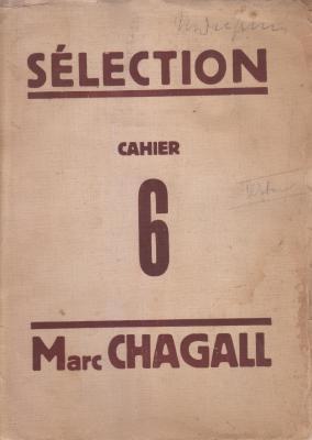sElection-chronique-de-la-vie-artistique-cahier-6-marc-chagall