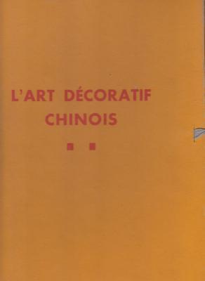 l-art-dEcoratif-chinois-d-aprEs-les-collections-du-musEe-cernuschi-