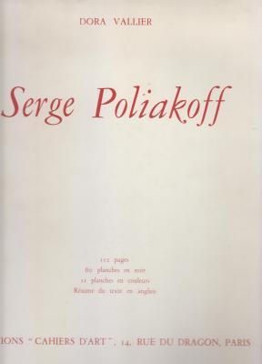 serge-poliakoff