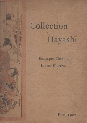 collection-hayashi-estampes-dessins-livres-illustrEs-du-japon
