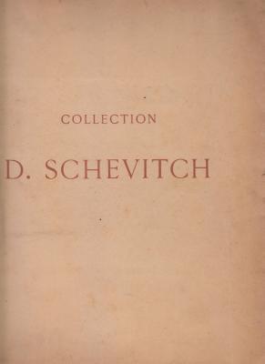 collection-de-m-d-schevitch-objets-d-art-et-de-haute-curiositE-tableaux-anciens