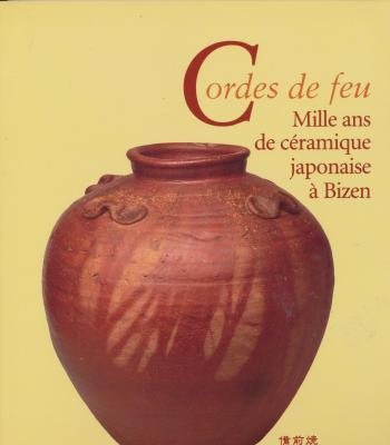 cordes-de-feu-mille-ans-de-cEramique-japonaise-À-bizen