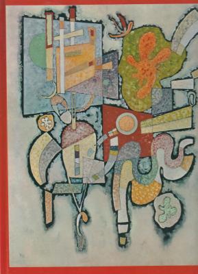 xxe-siEcle-dEcembre-1966-centenaire-de-kandinsky
