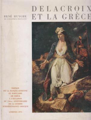 delacroix-et-la-grece
