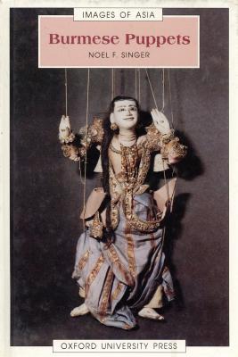 burmese-puppets-