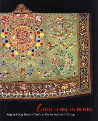 clothed-to-rule-the-universe-ming-and-qing-dynasty-textiles-at-the-art-institute-of-chicago-