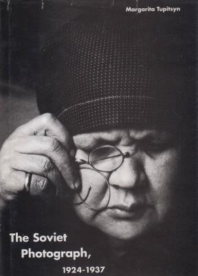 the-soviet-photograph-1924-1937