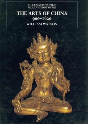 the-arts-of-china-900-1620-