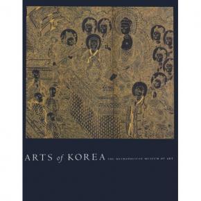 arts-of-korea