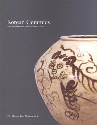 korean-ceramics-from-the-museum-of-oriental-ceramics-osaka-