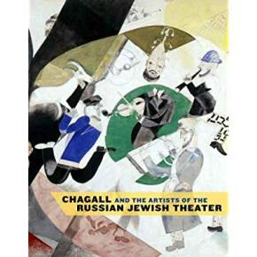 chagall-and-the-artists-of-the-russian-jewish-theater
