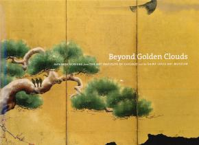 beyond-golden-clouds-japanese-screens-from-the-art-institute-of-chicago-and-the-st-louis-art-museum
