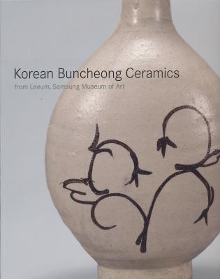 korean-buncheong-ceramics-from-leeum-samsung-museum-of-art