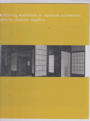 katsura-picturing-modernism-in-japanese-architecture-photographs-by-ishimoto-yasuhiro-
