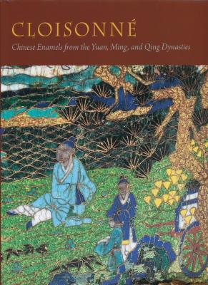cloisonne-chinese-enamels-from-the-yuan-ming-and-qing-dynasties