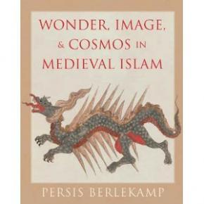 wonder-image-cosmos-in-medieval-islam