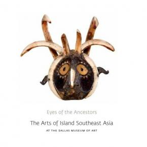 eyes-of-the-ancestors-the-arts-of-island-southeast-asia-at-the-dallas-museum-of-art