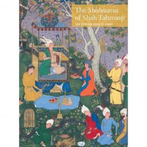 the-shahnamÙa-of-shah-tahmasp-the-persian-book-of-kings