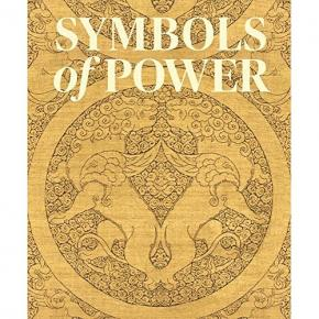 symbols-of-power-luxury-textiles-from-islamic-lands-7th-21st-century