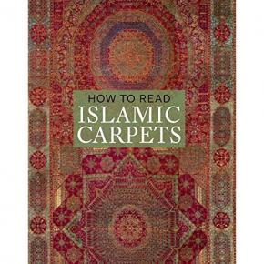 how-to-read-islamic-carpets